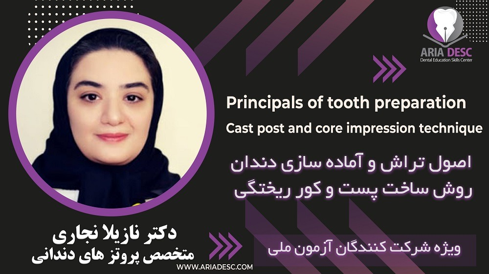 Principals of tooth preparation